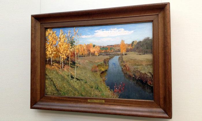 Картина «Золотая осень» Третьяковки Москвы