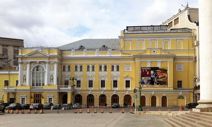 Российский академический молодёжный театр Москвы