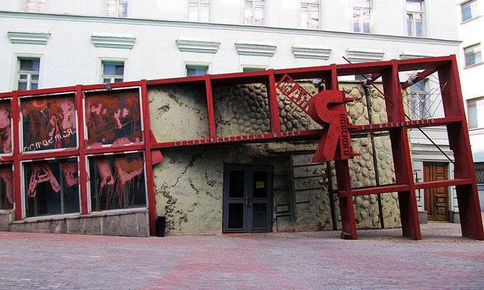 Музей Маяковского в Москве