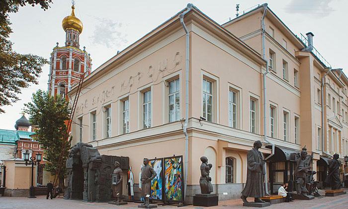 Музей современного искусства Москвы