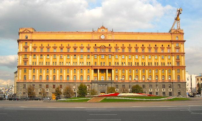Здание ФСБ (Лубянка)
