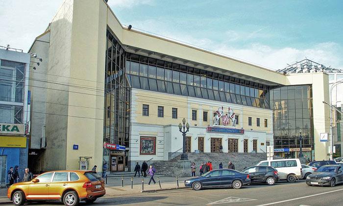 Цирк Юрия Никулина в Москве
