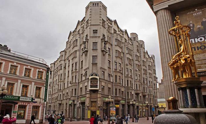 Центральный Дом актёра в Москве