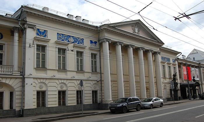 Дом Долгоруковых в Москве