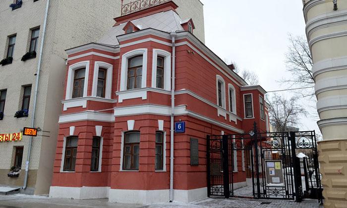 Дом-музей Чехова в Москве