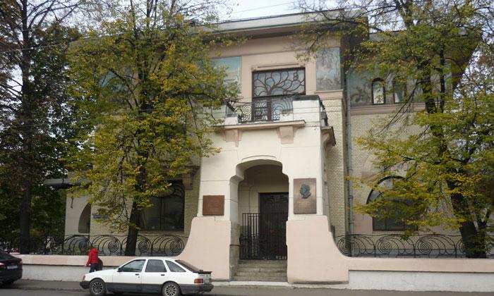Дом-музей Горького в Москве