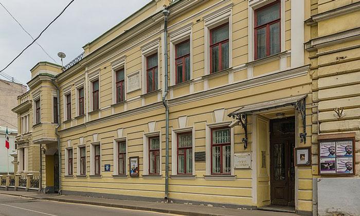 Дом-музей Скрябина в Москве