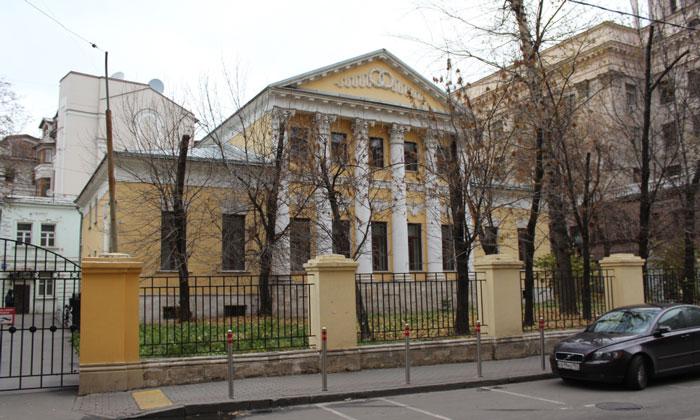 Музей Аксакова в Москве