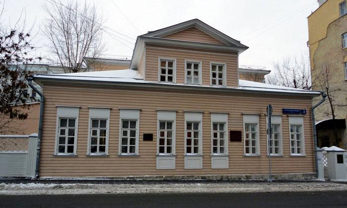 Музей Лермонтова в Москве