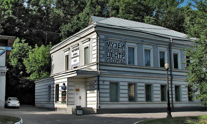 Музей Сахарова в Москве