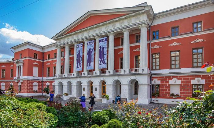 Музей современной истории в Москве