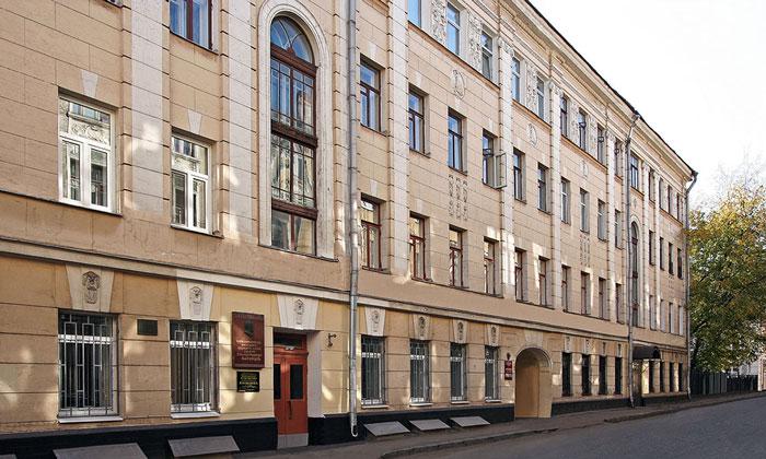 Музей Васнецова в Москве