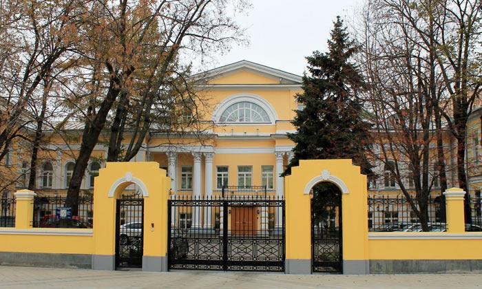 Особняк Давыдова в Москве