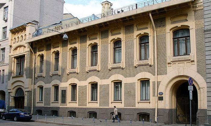 Особняк Саарбекова в Москве