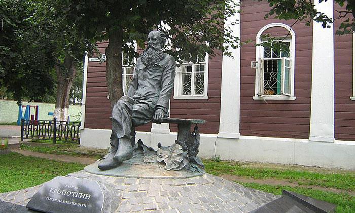 Памятник Кропоткину (город Дмитров)