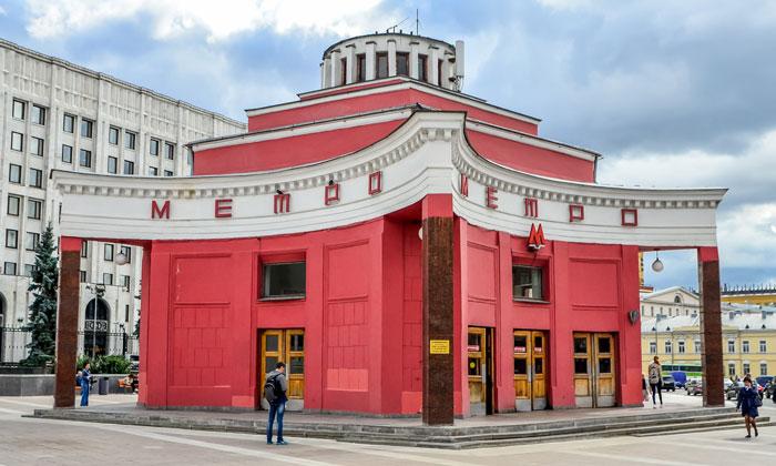 Станция «Арбатская» (Филёвская) в Москве