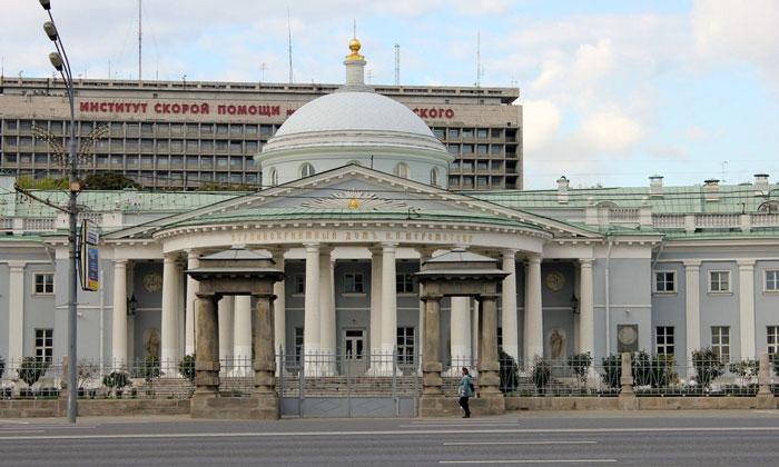 Странноприимный дом в Москве