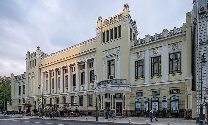 Здание театра Ленком в Москве