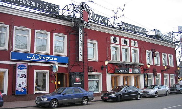 Театр на Таганке Москвы