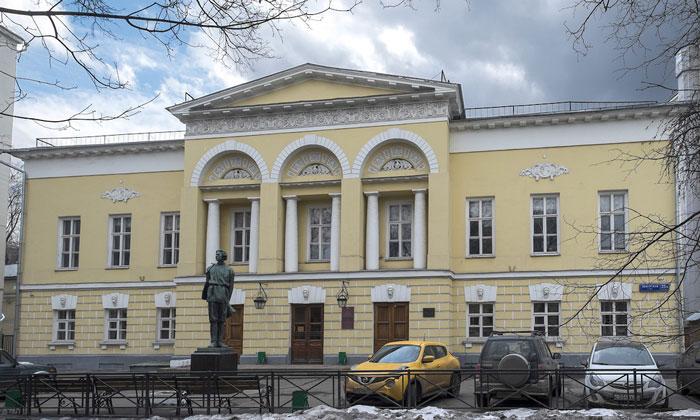 Усадьба князя Гагарина в Москве
