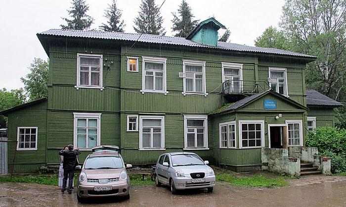 Бородинская больница в России
