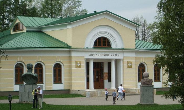 Бородинский музей в России