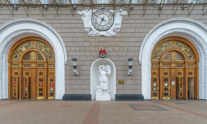 Метро «Проспект мира» в Москве