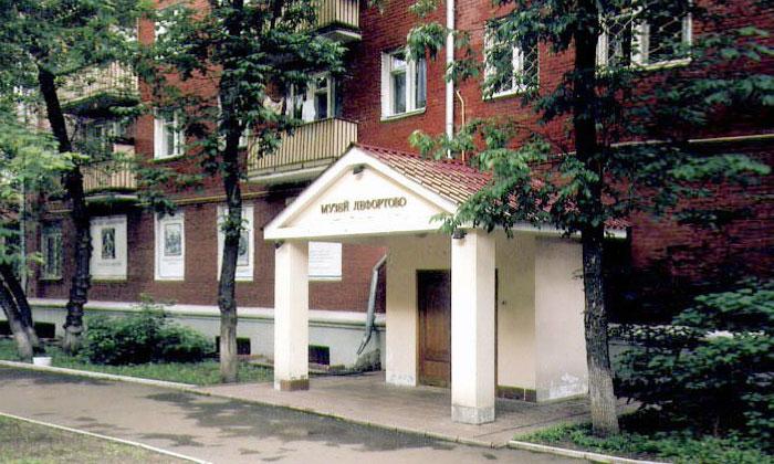 Музей истории «Лефортово» в Москве