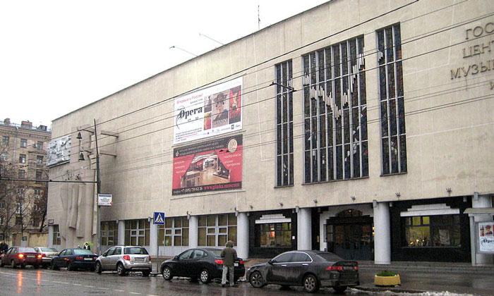 Российский национальный музей музыки в Москве