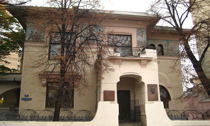 Особняк Рябушинского (Москва)