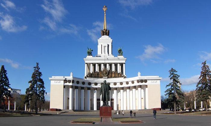 Павильон «Центральный» на ВДНХ Москвы