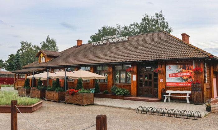 Ресторан «Русское Подворье» в Суздале