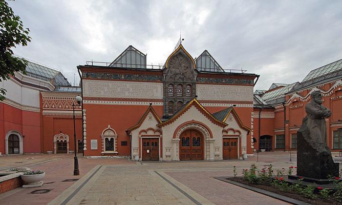 Старая Третьяковская галерея (Москва)