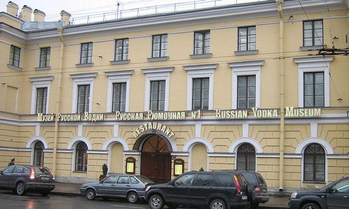 Музей русской водки в Санкт-Петербурге