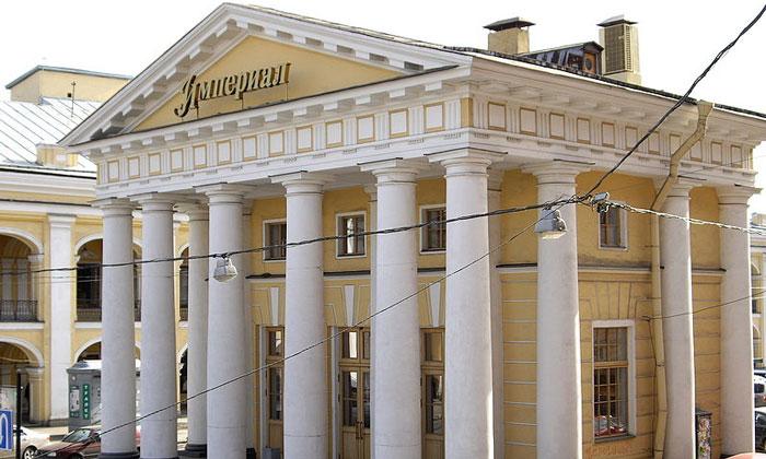 Портик Руска в Санкт-Петербурге