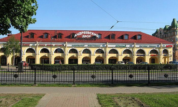 Андреевский рынок в Санкт-Петербурге