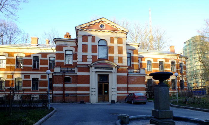 Институт экспериментальной медицины в Санкт-Петербурге