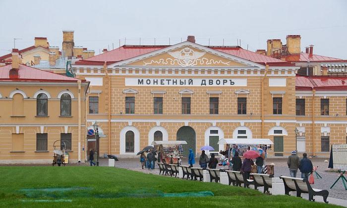 Монетный двор Петропавловской крепости в Санкт-Петербурге