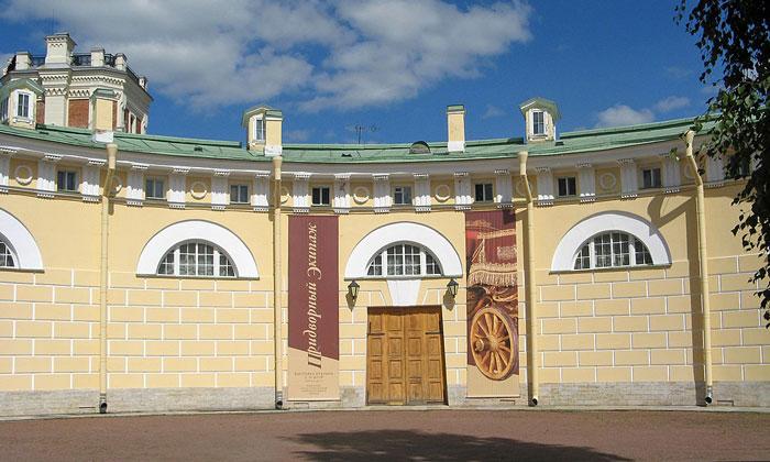 Дежурные конюшни (Музей экипажей) в Царском Селе