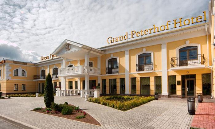 Гранд-отель «Петергоф»