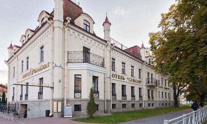 Отель «Самсон» в Петергофе
