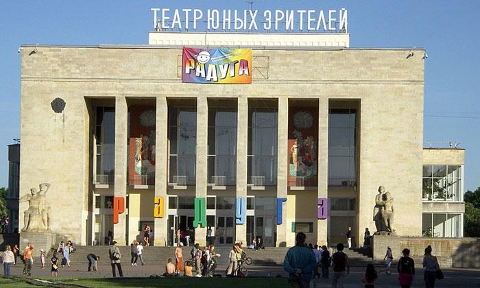Театр юных зрителей в Санкт-Петербурге