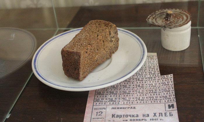 Хлеб блокадного Ленинграда в Санкт-Петербурге