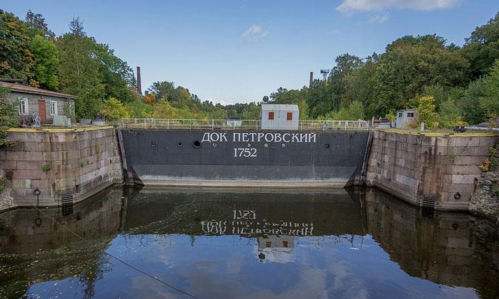 Петровский док в Кронштадте