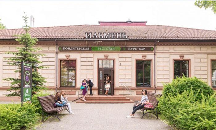Ресторан «Ильмень» в Великом Новгороде