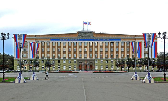 Дом Советов Великого Новгорода