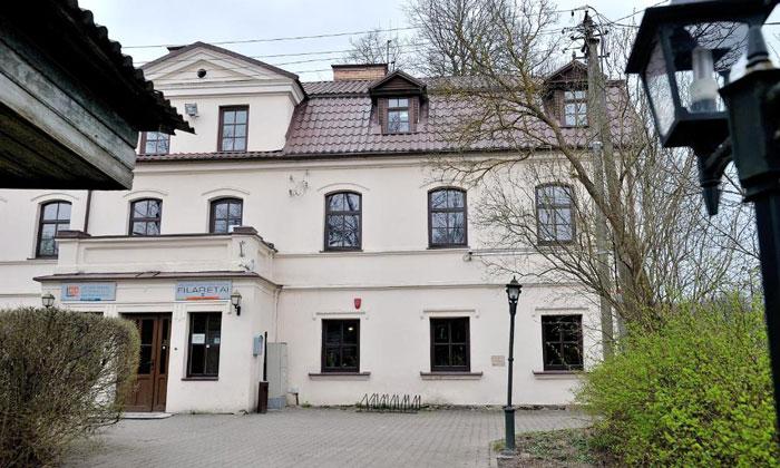 Хостел «Filaretai» в Вильнюсе