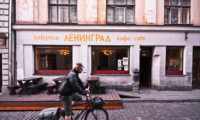 Кафе «Ленинград» в Риге