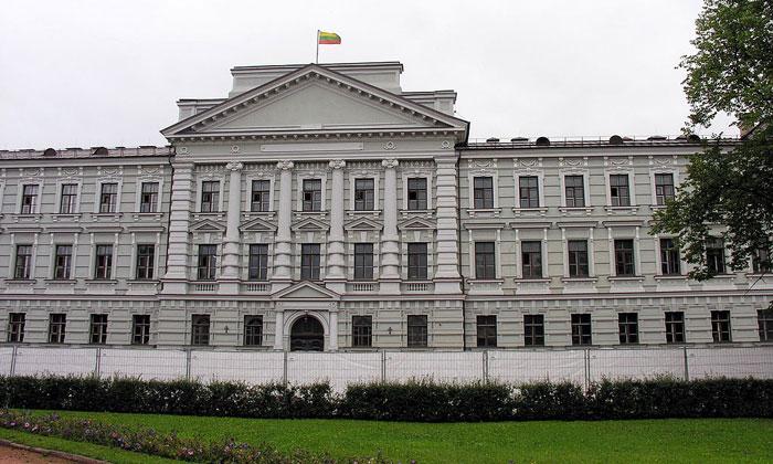 Музей оккупации (Вильнюс)