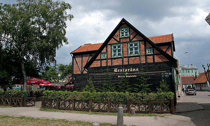 Ресторан «Старый капитан» (Лиепая)